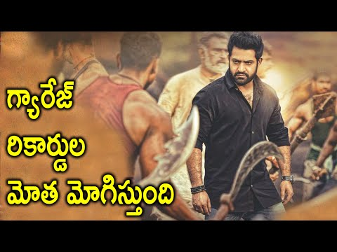 Jr Ntr creating Sensational Record in UAE with Janatha Garage