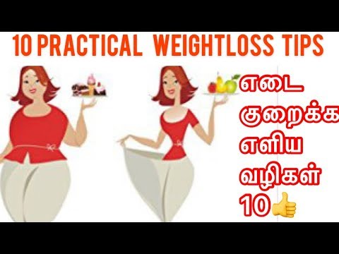 10 PRACTICAL WEIGHT LOSS TIPS | WEIGHT LOSS TALKS -2 |  SMS TAMIL