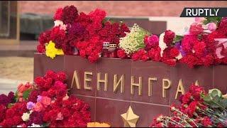 В Москве люди несут цветы к мемориалу города героя Ленинграда в Александровском саду