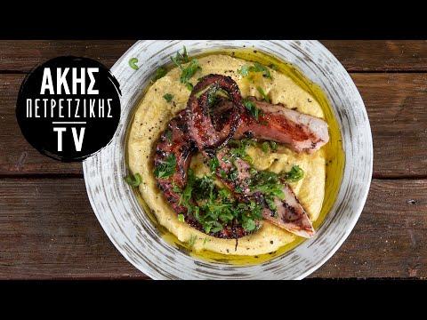 Χταπόδι ψητό Επ. 24   Kitchen Lab TV   Άκης Πετρετζίκης