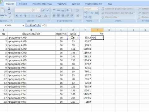 Как тенге перевести в рубли формула