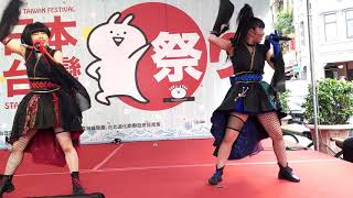 2018年06月23日(土)台湾・台北迪化街「日本台湾祭り2018」二日目 姫神...