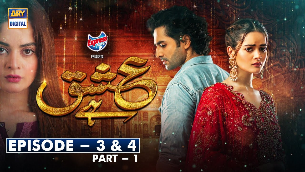 Download Ishq Hai Episode 3 & 4 - Part 1 Presented by Express Power [Subtitle Eng] 22 June 2021 | ARY Digital