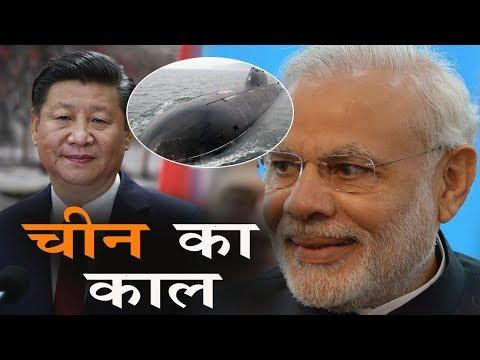 China को हिंद महासागर  में कड़ी चुनौती देगा भारत, काम कर रहा है इस समुद्री प्रोजेक्ट पर