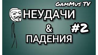 СМЕШНЫЕ НЕУДАЧИ И ПАДЕНИЯ/Самые смешные приколы и пранки #7/best pranks/угарные приколы