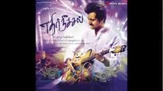 Ethir Neechal - Full Title Song feat.Yo Yo Honey Singh, Anirudh Ravichander, Hiphop Tamizhan Adhi