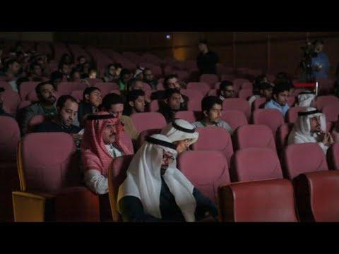 ستديو الآن | منح تراخيص دور السينما في السعودية مع بدء عام 2018  - 19:23-2017 / 12 / 14
