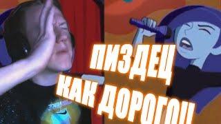 ДАНЯ КАШИН - КИМ 5+