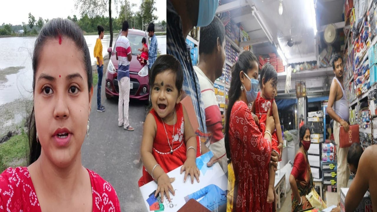 Bikele aj darun ghurlam moja korlam r kichu kenakatao korlam #banglavlog