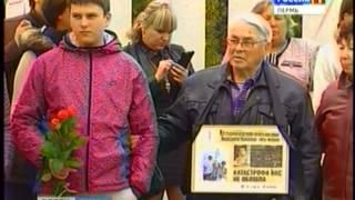 В Перми вспомнили жертв катастрофы «Боинга»(http://t7-inform.ru/s/videonews/20140916100659 В Перми прошел час памяти на месте авиакатастрофы «Боинга-737». Трагедия произошла..., 2014-09-16T04:25:28.000Z)