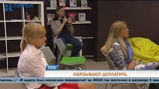 Юрист Анастасия Колесникова о судебном процессе с управляющей компанией, которая не поставляет жильц