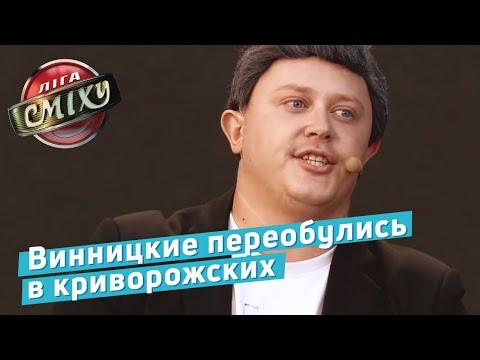 Народный артист Украины