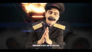 Stalin - Расстрелять