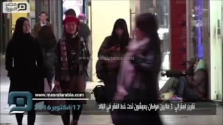 مصر العربية | تقرير استرالي: 3 ملايين مواطن يعيشون تحت خط الفقر في البلاد