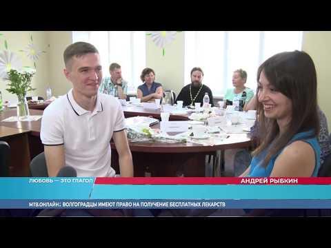 Любовь — это глагол: опытные семейные пары в Волгограде рассказали, как прожить 25 лет душа в душу