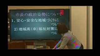 武雄市議会H30 3 6一般質問 猪村利恵子 thumbnail