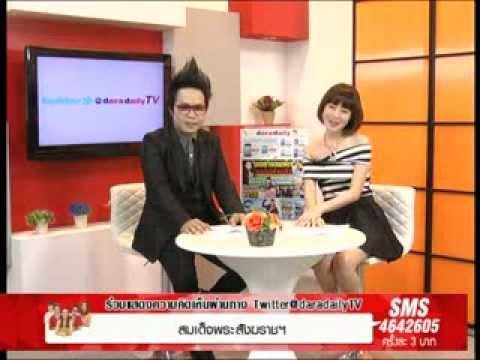 "131029 Dara Daily News ""Interview with Pim-Wan Press Tour at Trick Art Museum (Thailand)"""