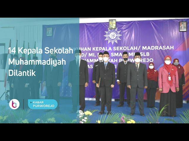 14 Kepala Sekolah Muhammadiyah Dilantik