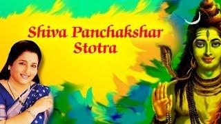 SHIVA PANCHAKSHAR STOTRA - ANURADHA PAUDWAL | Shiva Mantra | Times Music Spiritual