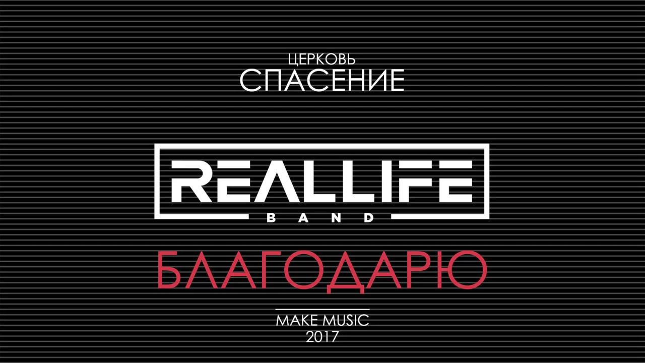 Reallife.com
