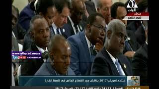 الرئيس السيسي يكشف عن أكبر آفة تهدد الاستقرار فى مصر وأفريقيا.. فيديو