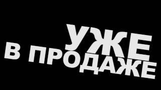 Один рубль в минуту, включил ПК и заработал (Урок 1)