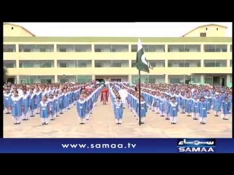 Tarana Sunao Jazba Jagao   Pakistan National Anthem   SAMAA TV   18 May 2017