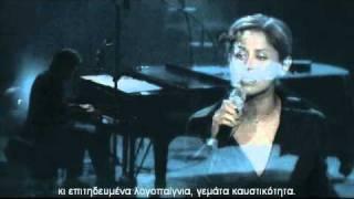 Comme ils disent - Lara Fabian (greek subs)