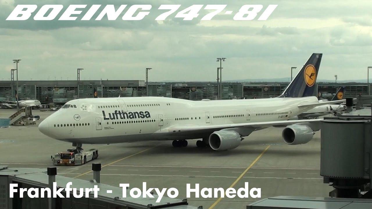 lufthansa boeing 747 8i flight lh716 frankfurt tokyo. Black Bedroom Furniture Sets. Home Design Ideas