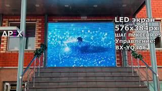 видео Светодиодные экраны в рекламе