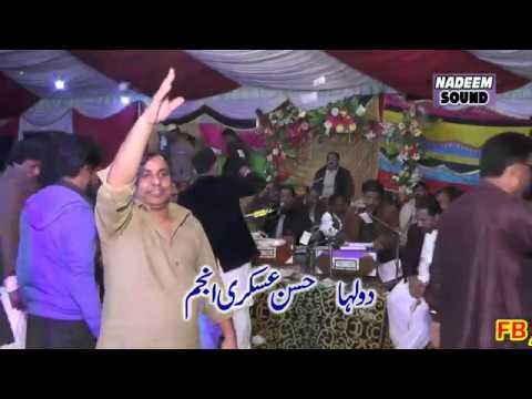 Dhola Nhi Aya | Talib Hussain Dard and Imran Talib | Dhal, Bhera
