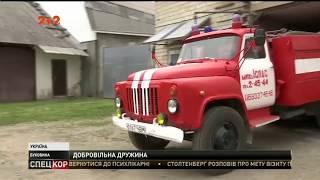Пожежна революція в Україні
