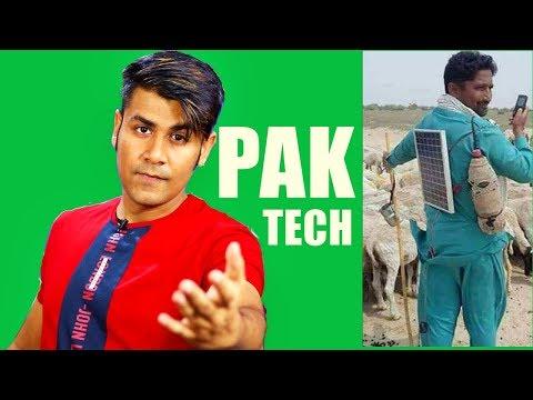 Pakistani Technology   Tech & Innovation In Pakistan   Watch It Before India Vs Pakistan Match 2019