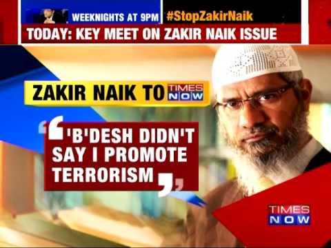 Union Minister Venkaiah Naidu Meets Amit Shah Over Zakir Naik Controversy