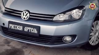 Накладки на передние фары (реснички)  Volkswagen Golf VI 2009-2012  (russ-artel.ru)