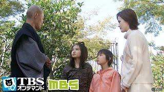 裕太(窪田翔太)とルナ(樋井明日香)とともに龍雲寺を訪れた木里子(小田茜...