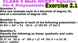 class 9 maths chapter 2 exercise 2 5