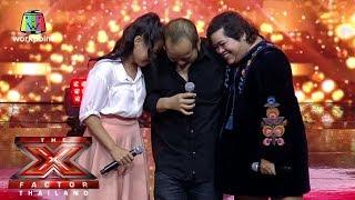 เพลง พี่ชายที่แสนดี   Bootcamp   The X Factor Thailand