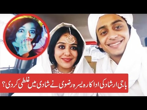 Pakistani actress married a boy 10 years younger than her
