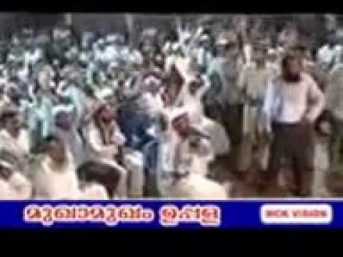 Uppala Mukhamukham  Muslyarude thattippu