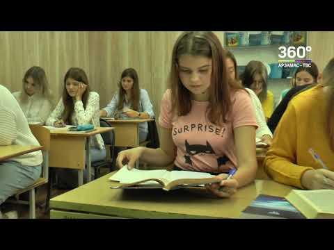 Заочная магистратура ППФ