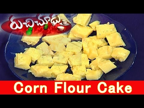Corn Flour Cake Recipe || Veg Recipes - Indian Special Recipes || Ruchi Chudu || Vanitha TV