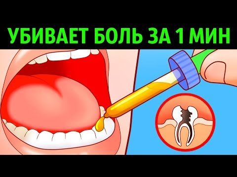 Зуб болит не помогает ничего не