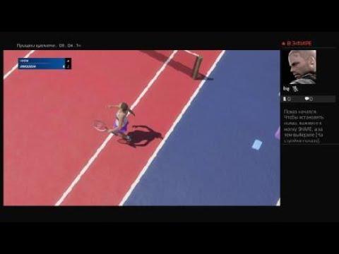 Tennis World Tour 2 Erm |