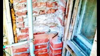 Капитальный ремонт школы. Ремонт несущих стен. Обследование здания школы.