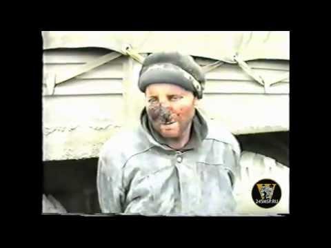 18+  СОБР в Грозном (Чечня) 1996г. - 13 часть (Пленные)