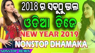 Subscribe to the official channel of nkb solution for getting new odia trick, & any tutorial video. link: - https://www./...
