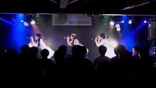 2018.02.12 Early Believers ゆりじゆなみいな(ゆりじゅなみいな) 新...