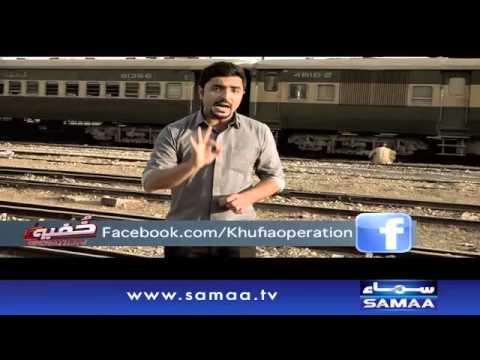 Gareeb Kay Pait pe Gareeb Ki Laaath - Khufia Operation – 06 March 2016