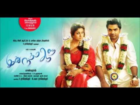 Idhu Namma Aalu video song Tamil Movie...